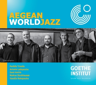 Aegean_World_Jazz